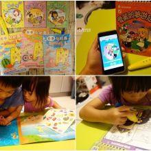 【童話點讀隨身聽】系列,一書可享水畫本、有聲點讀、動腦功能,讓經典故事迸出新創意~