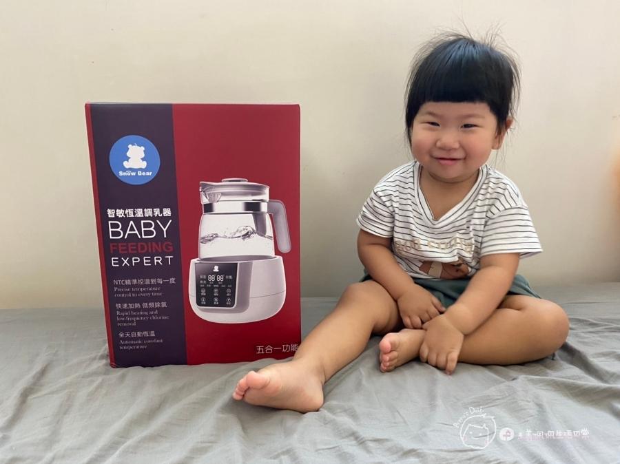 泡奶幫手|隨時提供最佳溫度-Snow Bear韓國小白熊智敏恆溫調乳器,一機多用超方便_img_3