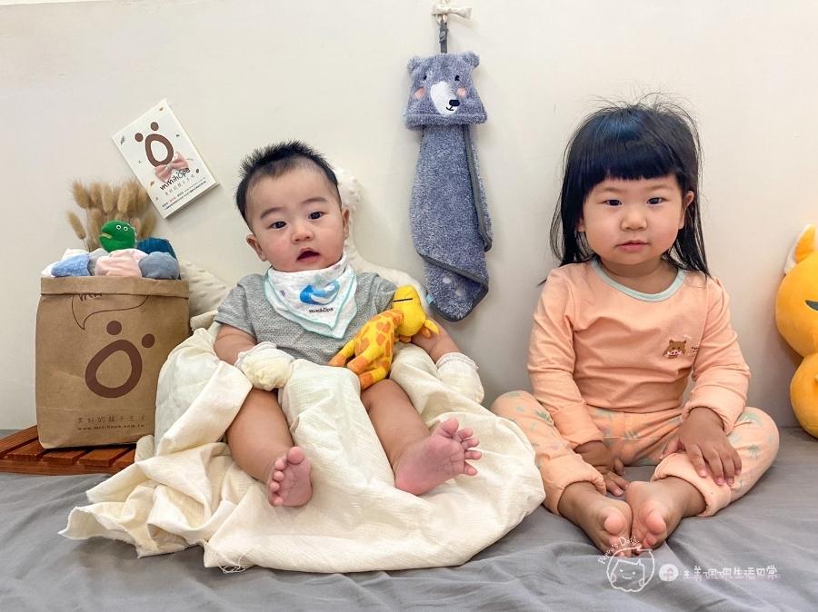 [居家穿搭]質感舒適又能提倡保育減塑的台灣原創品牌-minihope美好的親子生活_img_1
