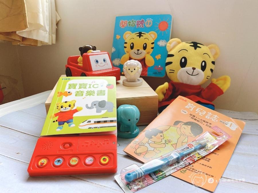 防疫這樣玩|和幼兒界虎神一起玩出學習力-巧連智寶寶版開始號①_img_7