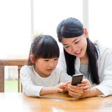 兒童常用手機,大腦病變機率高