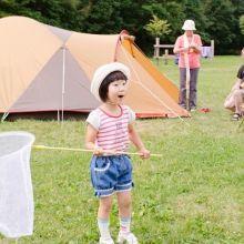 培養孩子美好的「分享」經驗  試試親子野餐派對