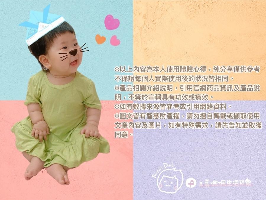 『育兒好物推薦』給寶寶最好的◈荷蘭FRESK有機棉嬰兒毯 ◈_img_48