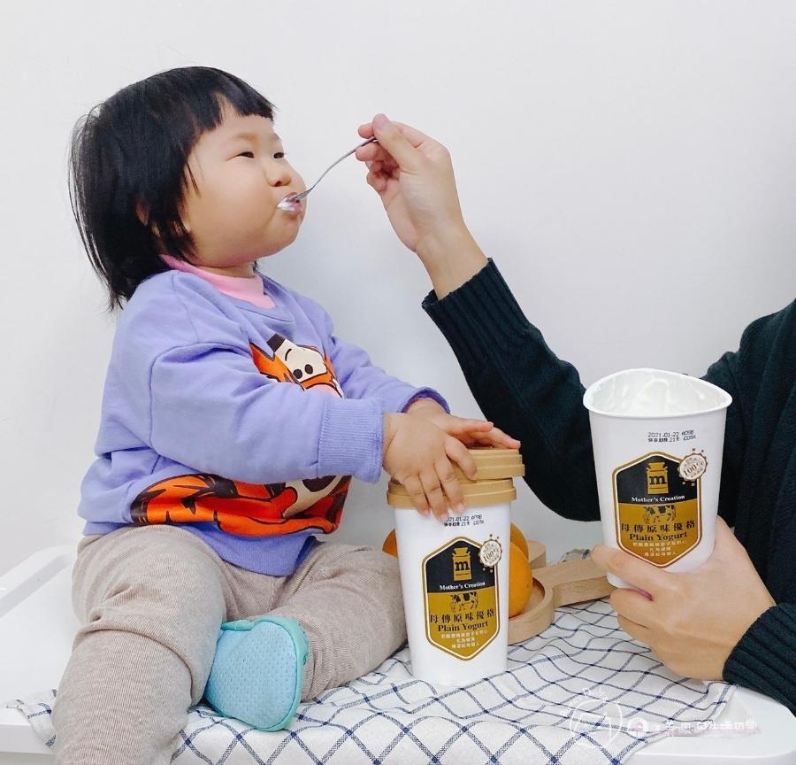 優格推薦|王美和孕媽咪都愛吃都無負擔的母傳優格_img_26