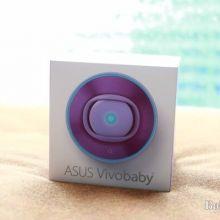 華碩全新多功能無線嬰幼兒監測器ASUS VivoBaby即起上市!