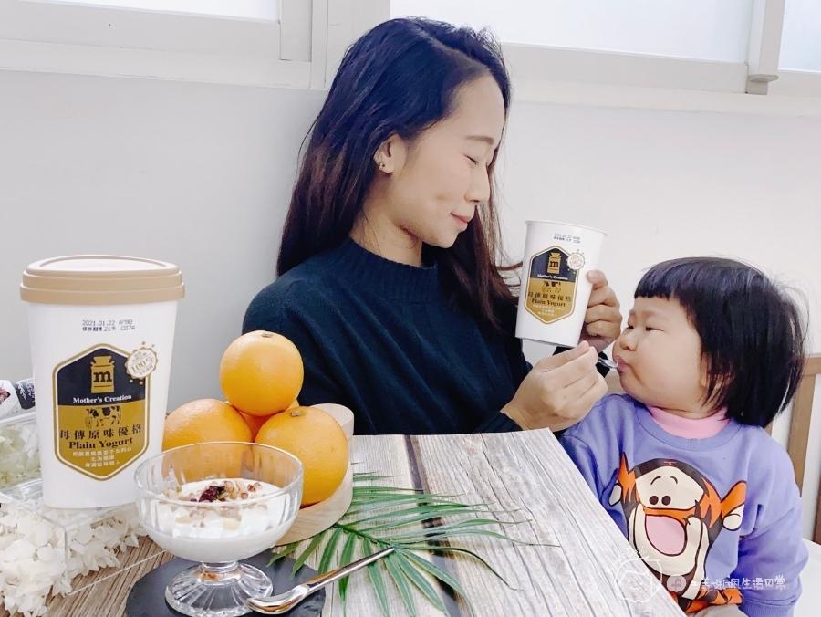 優格推薦|王美和孕媽咪都愛吃都無負擔的母傳優格_img_9