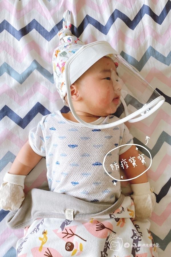 防疫生活|家有新生兒必備!寶寶專屬防疫帽😷_img_4