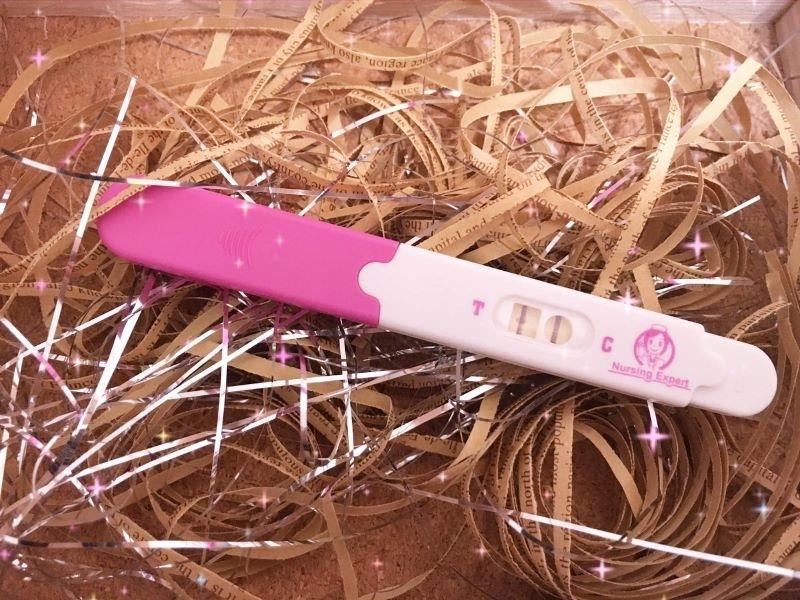 很開心有你 #萌娃 #懷孕 我們會一直愛你 願你平安健康