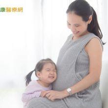 懷上二寶不是夢!中醫這樣改善續發型不孕